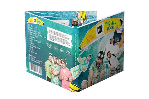 Картонена кутийка за CD